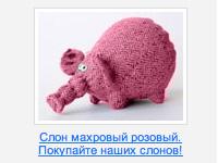 В украинском интернете появилась новая рекламная сеть MediaTraffic.com.ua