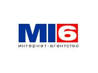 Передвижной пункт вербовки суперагентов Ми-6 на iForum 2013.